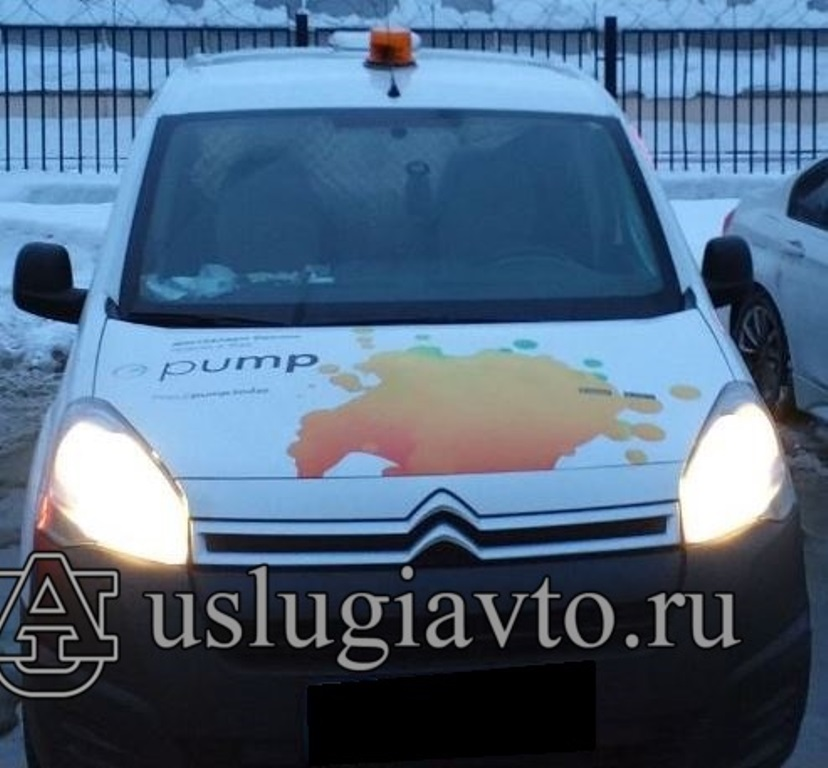 CITROEN BERLINGO для перевозки и заправки нефтепродуктов